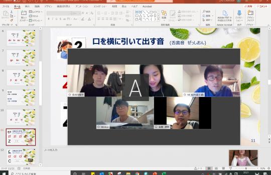 SPIオンライン中国語勉強会